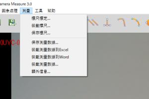 中国語(繁体)